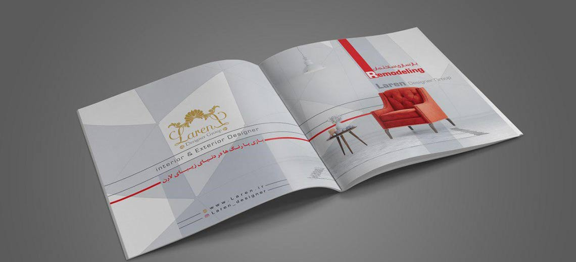 [عکس: advertising-catalog.jpg]