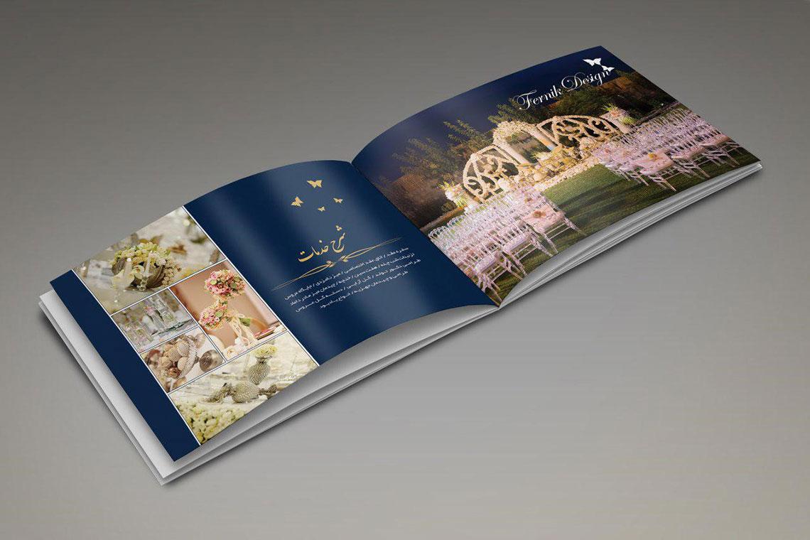 catalogs brochures 1